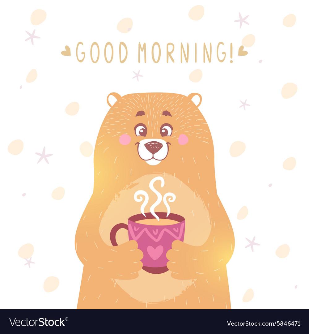 Открытки с добрым утром с медведем