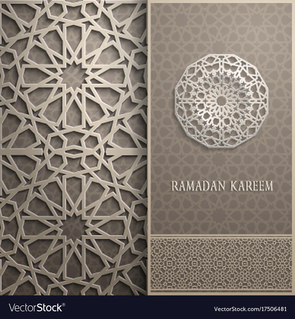 3d ramadan kareem greeting cardinvitation islamic