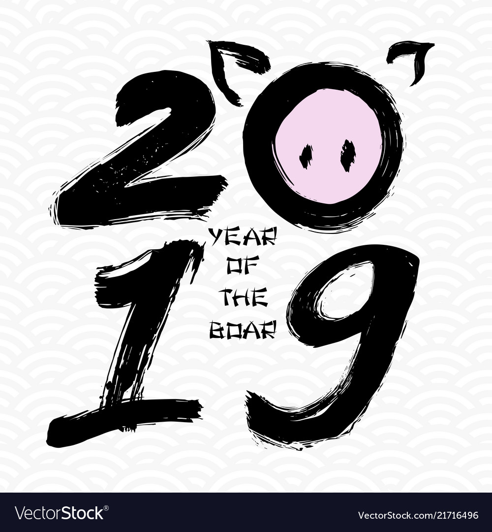 Happy new year 2019 funny card design Royalty Free Vector
