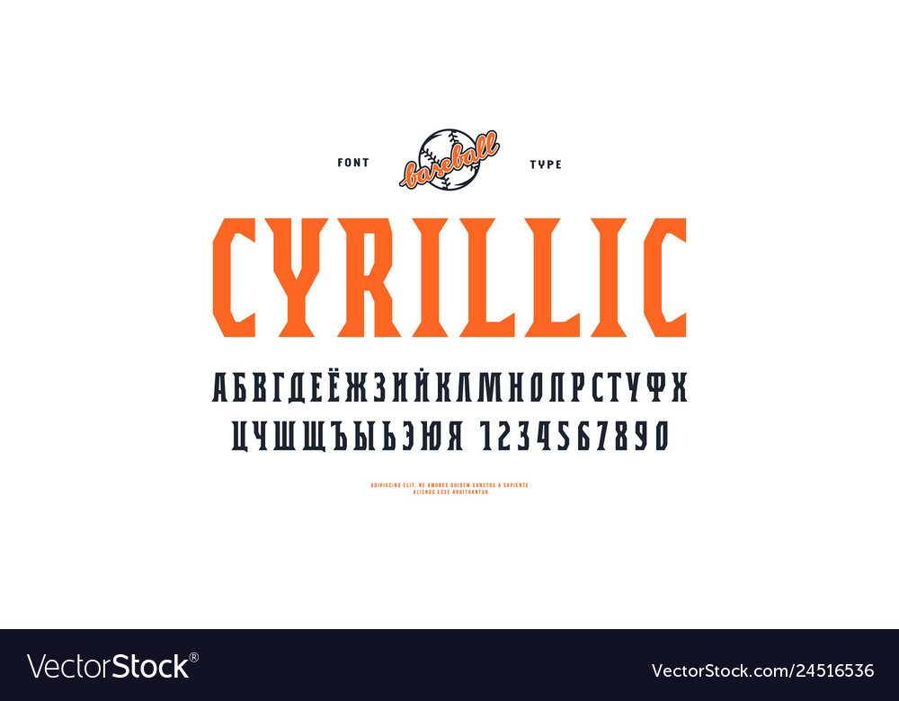 Decorative cyrillic narrow serif font