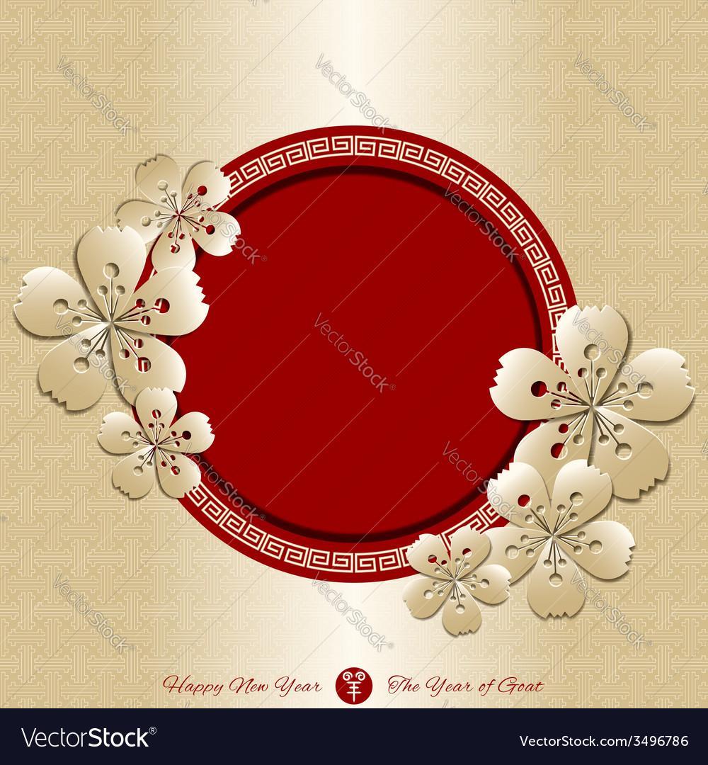 the year of goat chinese new year background vector image