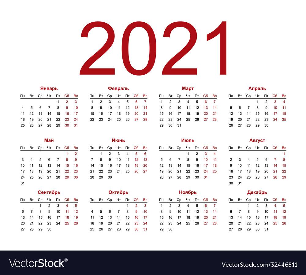2021 year russian calendar in russian language Vector Image