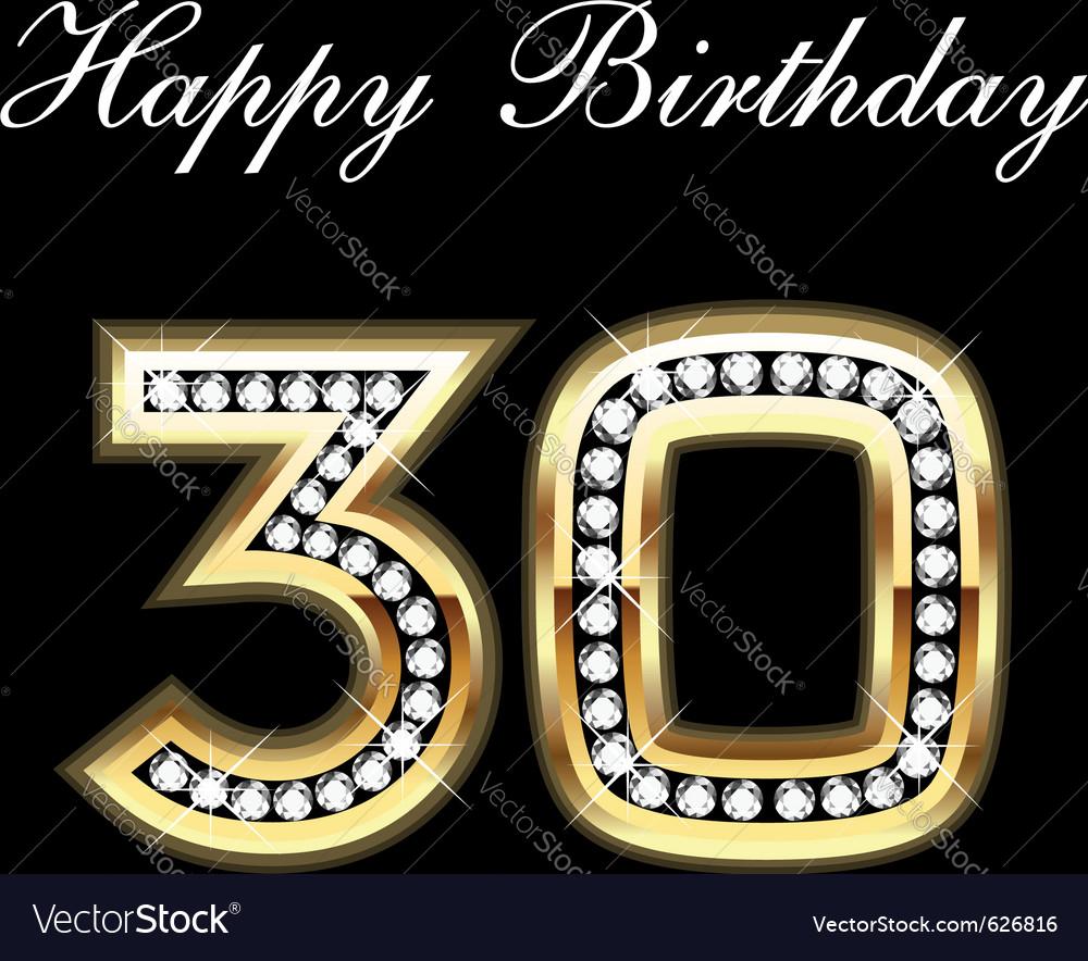 30th Happy Birthday Vector Image