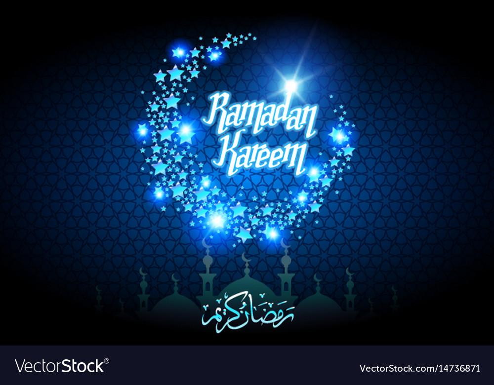 Ramadan kareem greeting card with half moon and