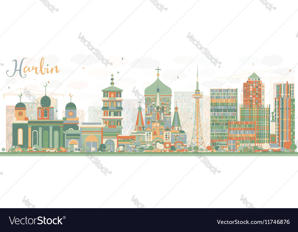Abstract Harbin Skyline with Color Buildings