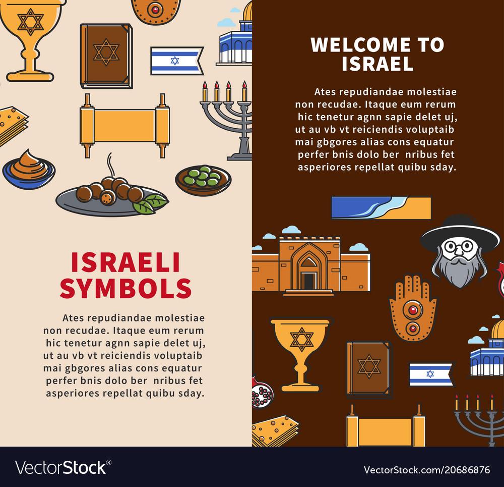 Israeli National Symbols On Vertical Promo Vector Image