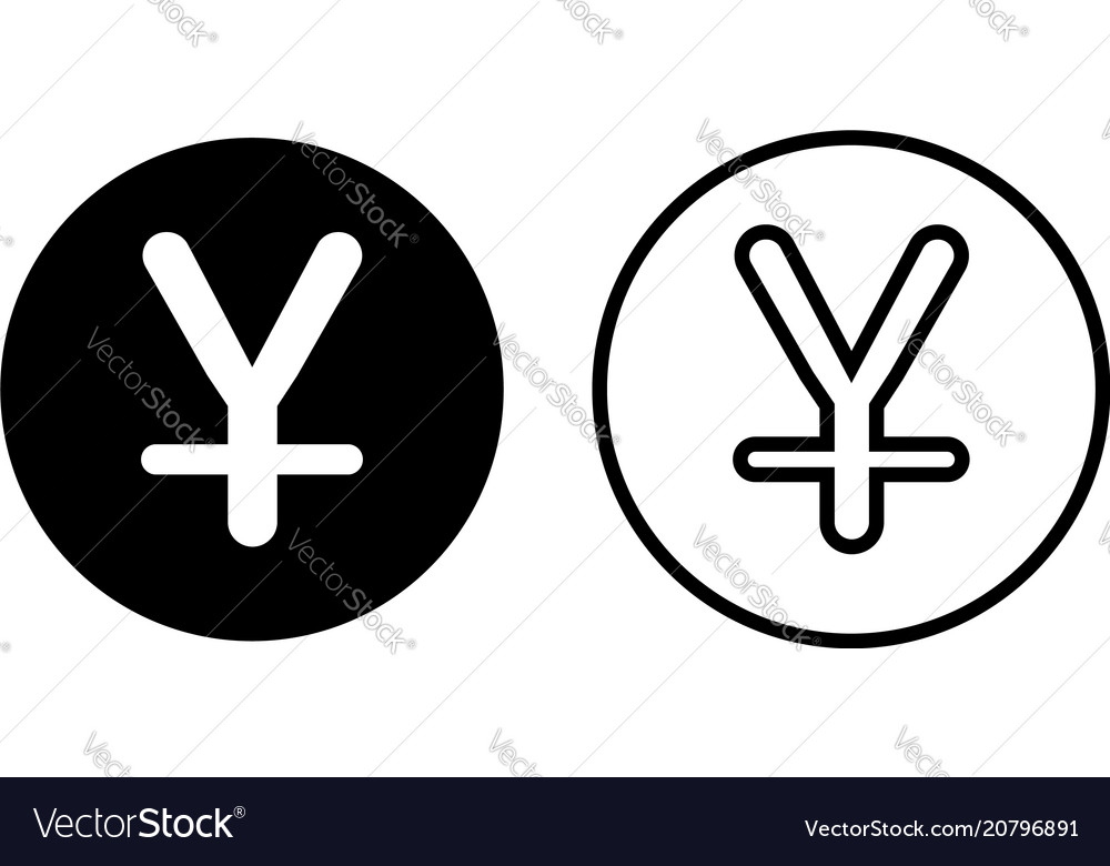 Yuan Currency Symbol Icon Royalty Free Vector Image