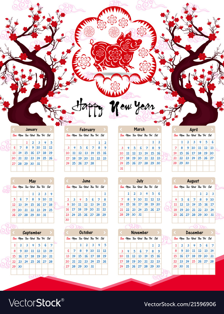 2019 In Chinese Calendar Calendar 2019 chinese calendar for happy new year Vector Image