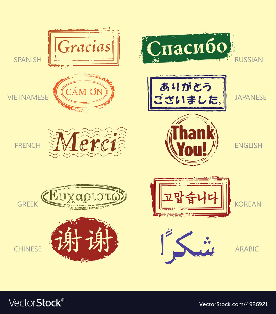 Thank you stamps in various language vector image