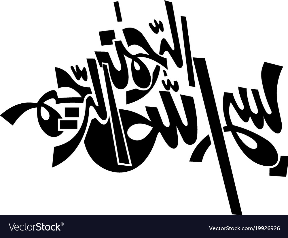 Arabic calligraphy of bismillah royalty free vector image arabic calligraphy of bismillah vector image voltagebd