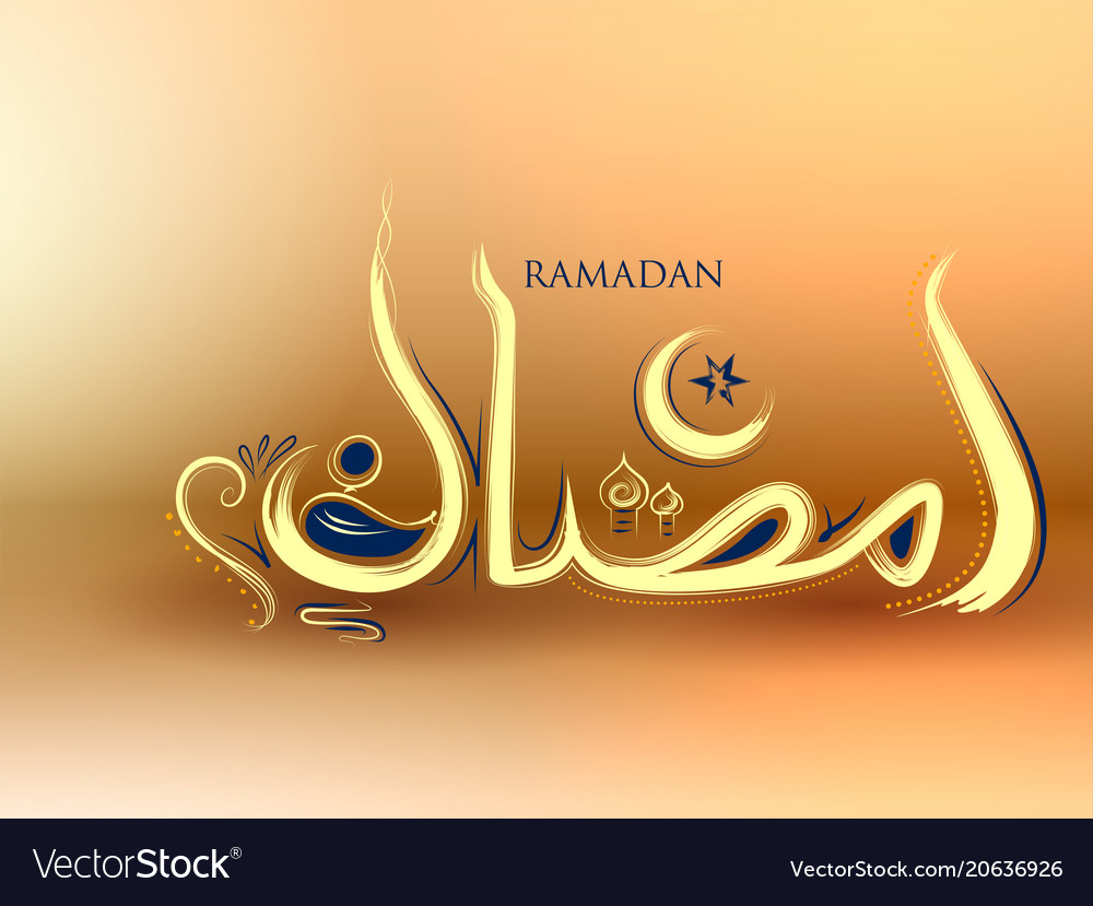 Ramadan kareem generous ramadan greeting with