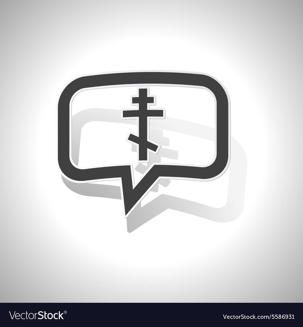Curved orthodox cross message icon vector image