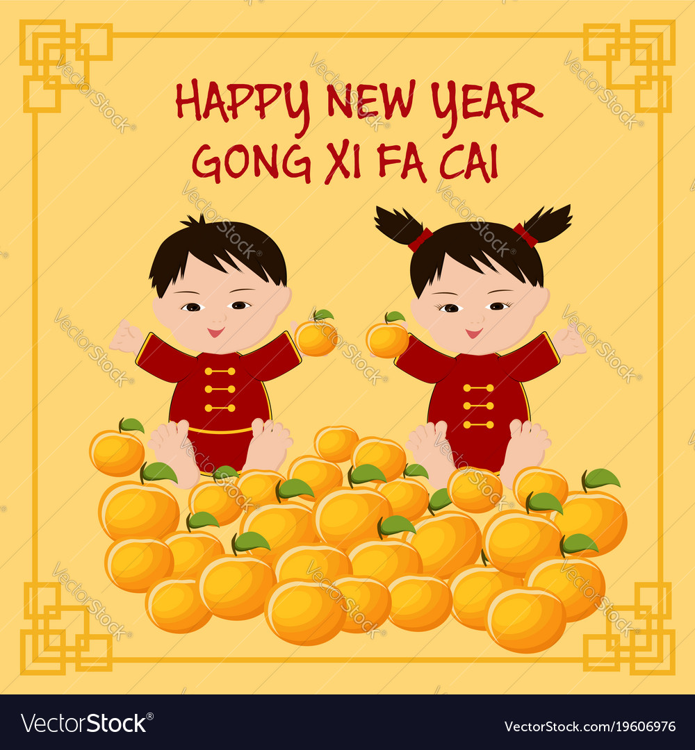 Chinese new year greeting card with chinese kids vector image m4hsunfo