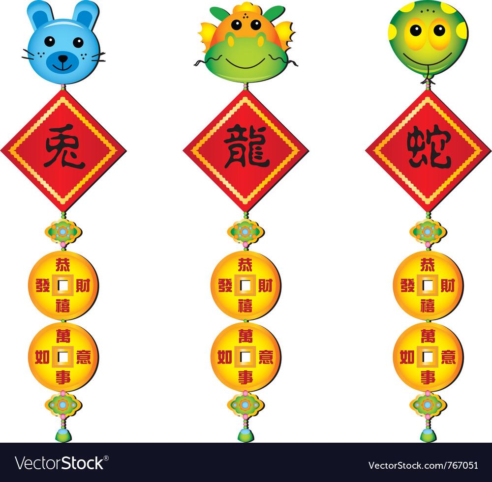 Chinese Zodiac Symbols Royalty Free Vector Image