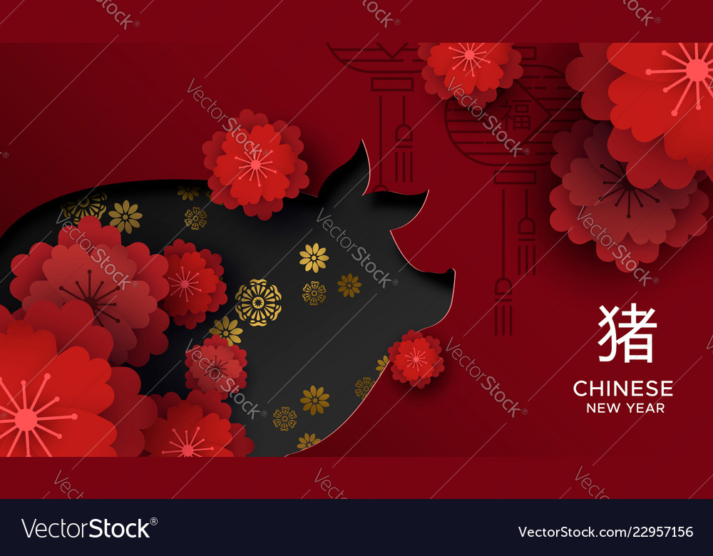 Chinese new year of pig 2019 floral paper cut card