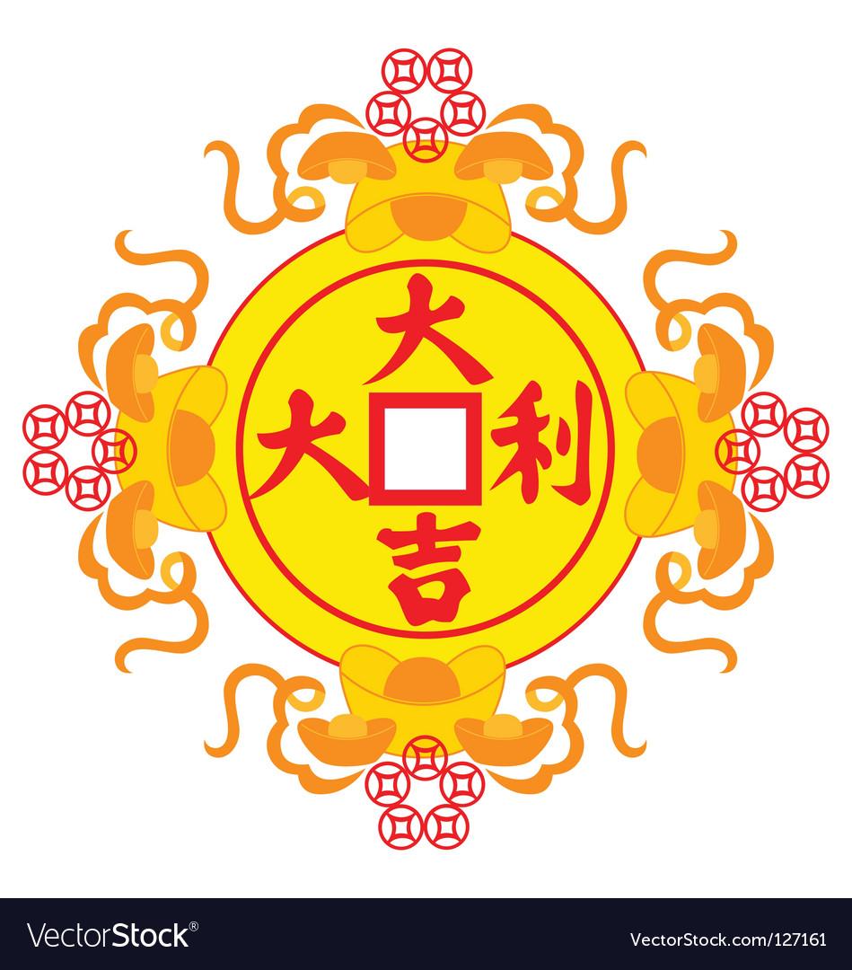 Oriental prosperity symbol vector image