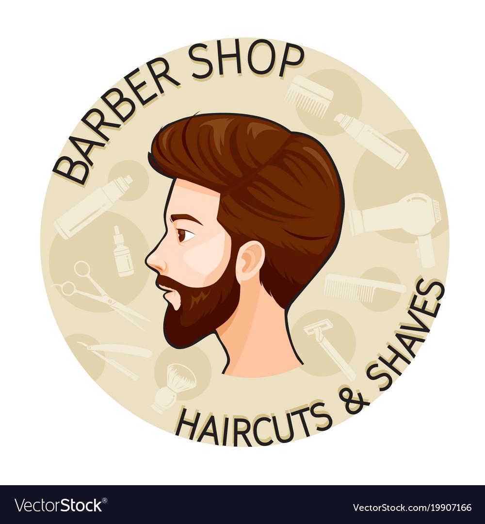 Barber Shop Haircuts And Shaves Banner Royalty Free Vector