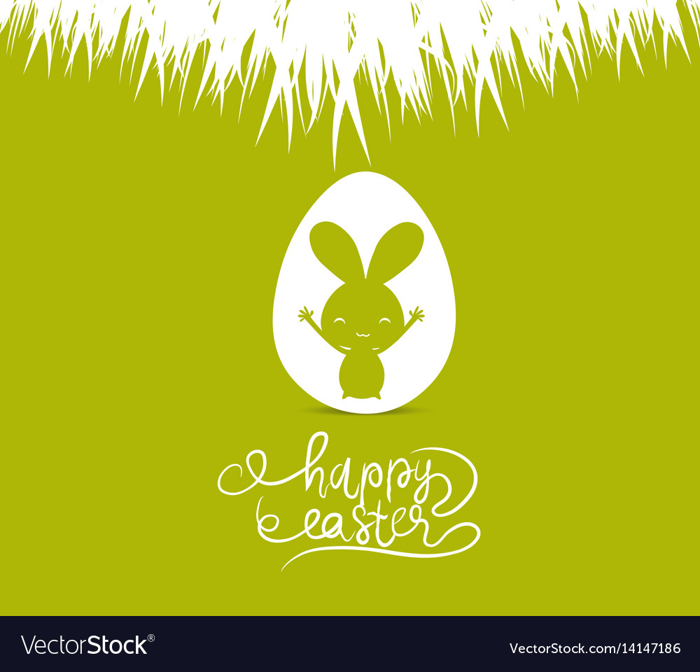 Happy easter cards with easter bunny inside egg