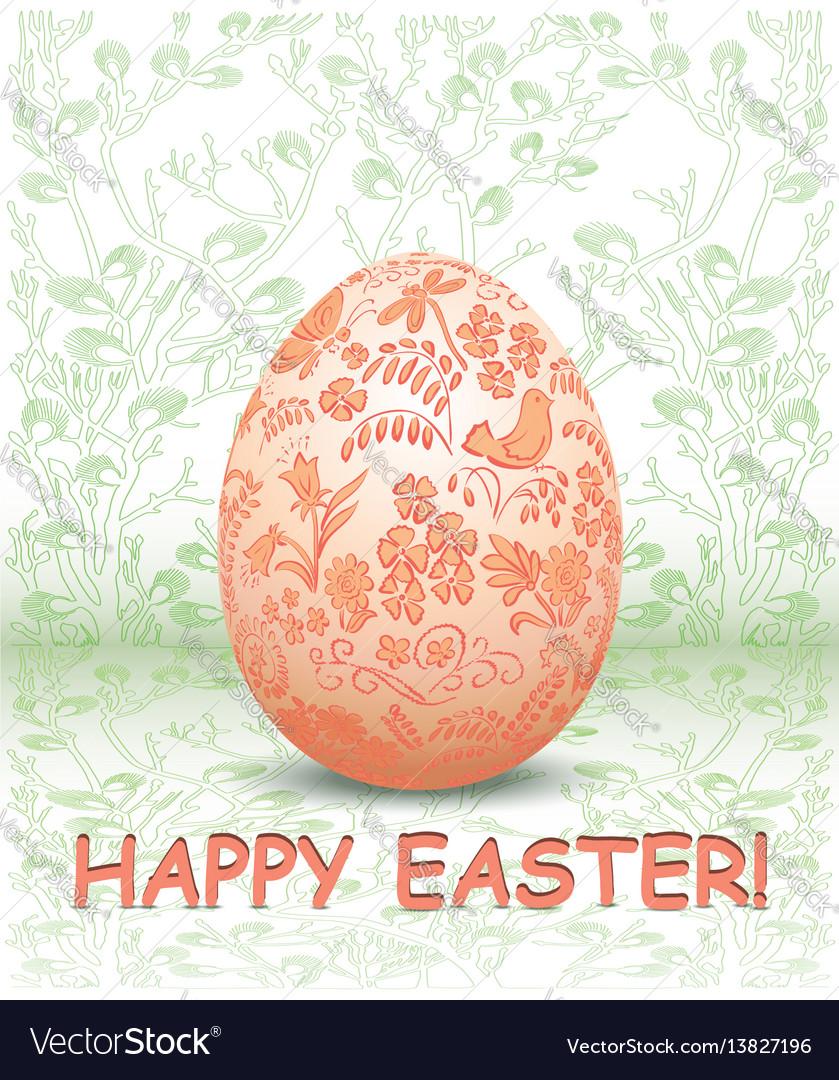 Decorative easter egg on green floral background
