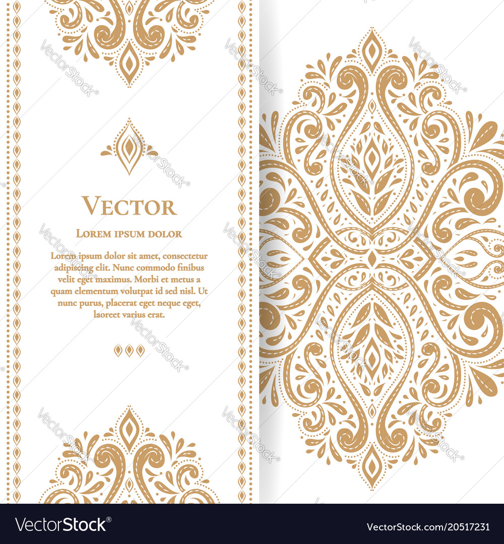 Golden greeting card with flourish leaves