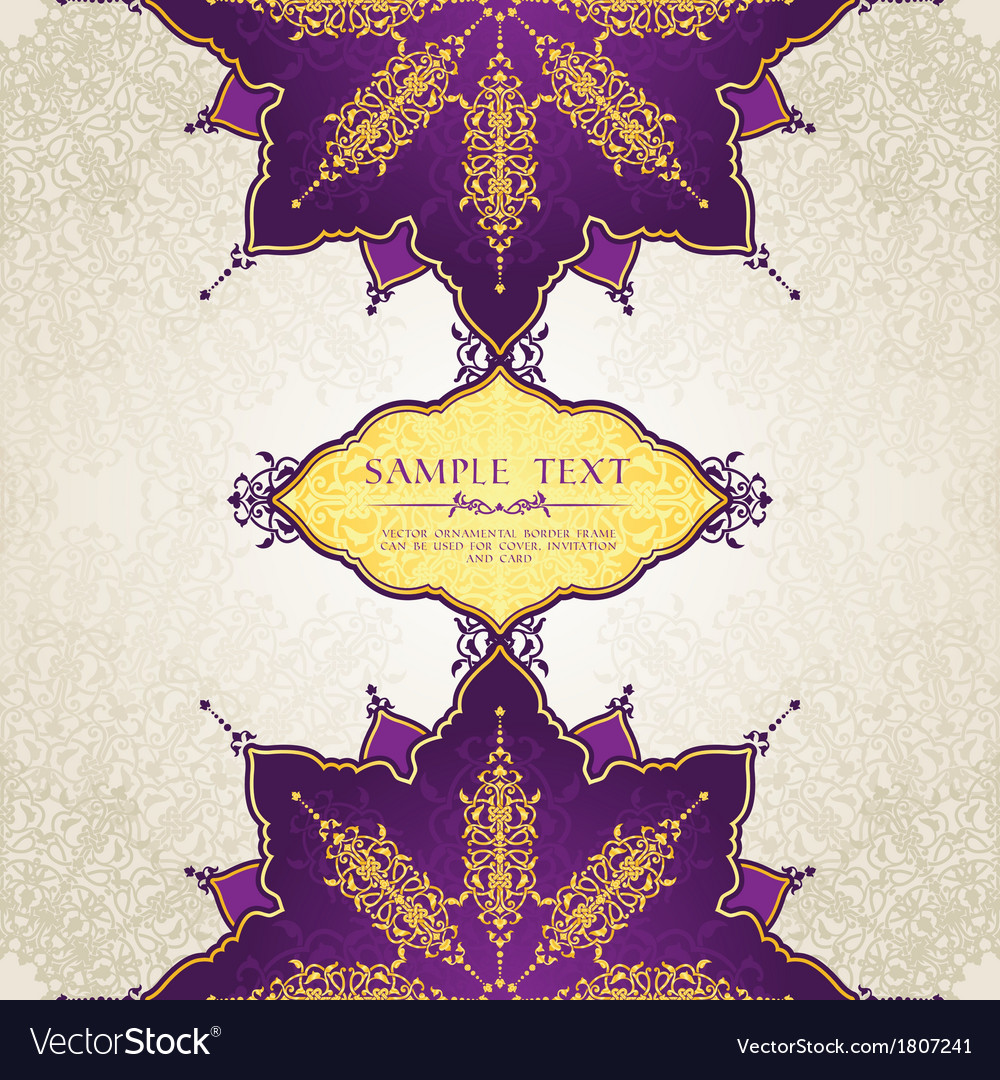Template for invitation card in arabic or muslim vector image stopboris Choice Image