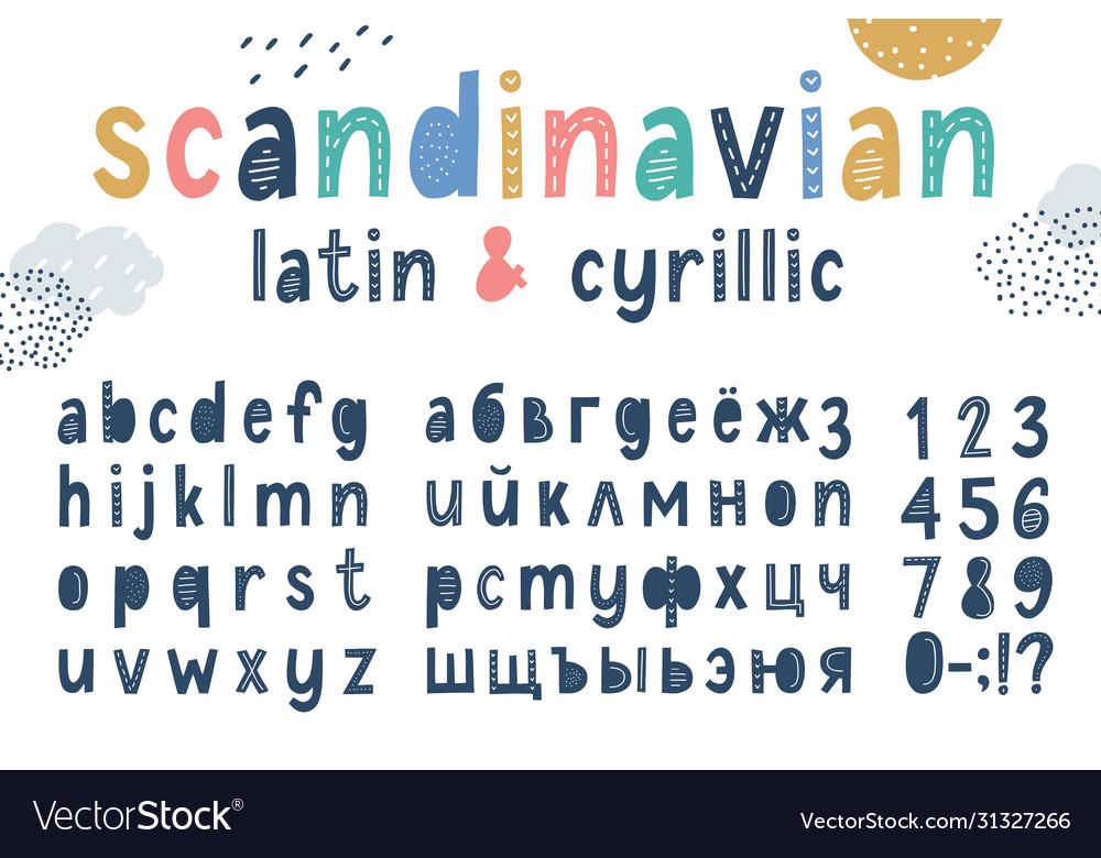 Scandi latin and cyrillic kids alphabet