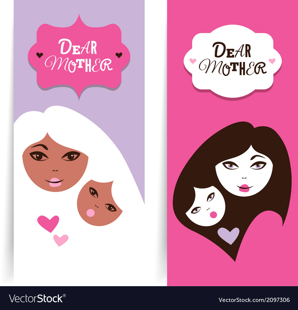 Happy Mothers Day Banners vector image