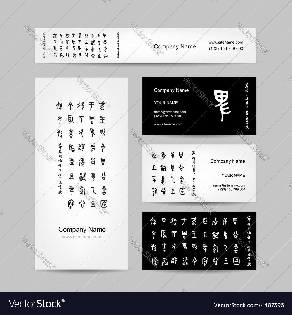 Business cards design chinese calligraphy vector image colourmoves