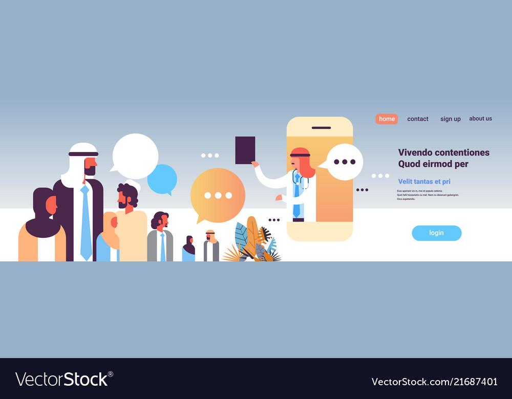 Arabic people chat bubbles mobile application