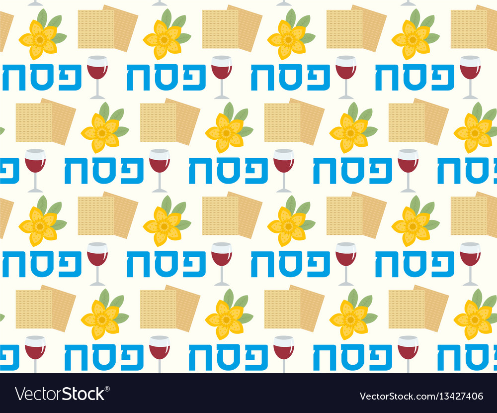 Passover seamless pattern pesach endless
