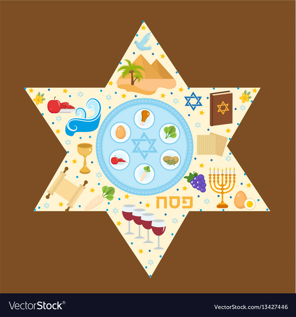 Happy passover greeting card with torus menorah vector image m4hsunfo