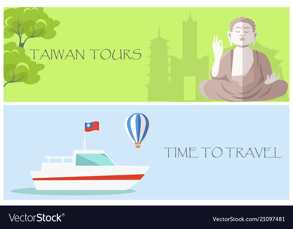 Time to travel with taiwan tours promotion poster