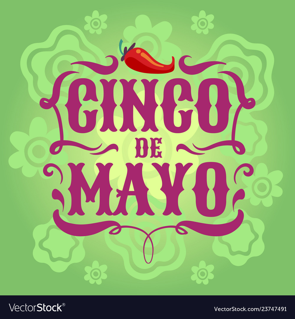 Mexican fiesta poster cinco de mayo invitation