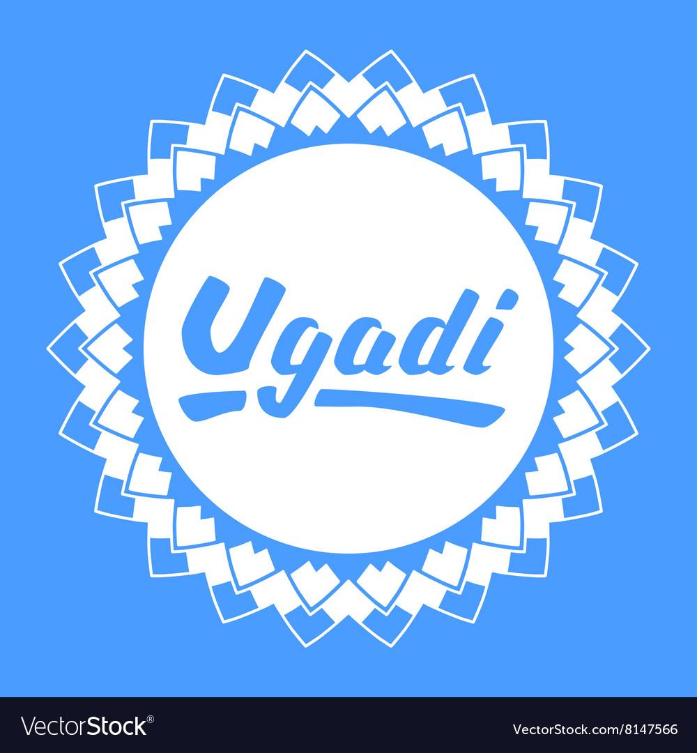 Ugadi Gudi Padwa Hindu new year