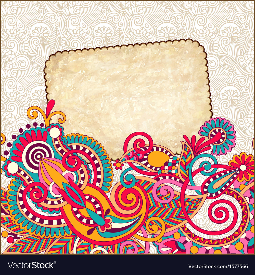 Vintage template with ornamental floral pattern vector image