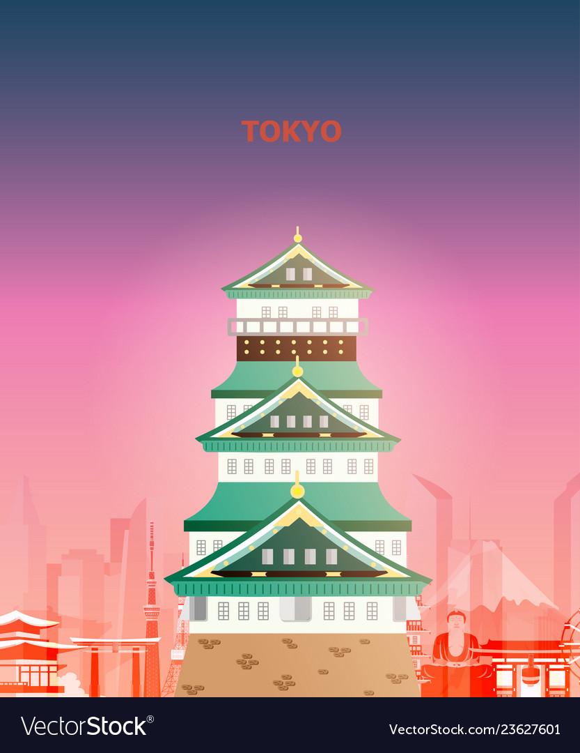 Tokyo castle japan