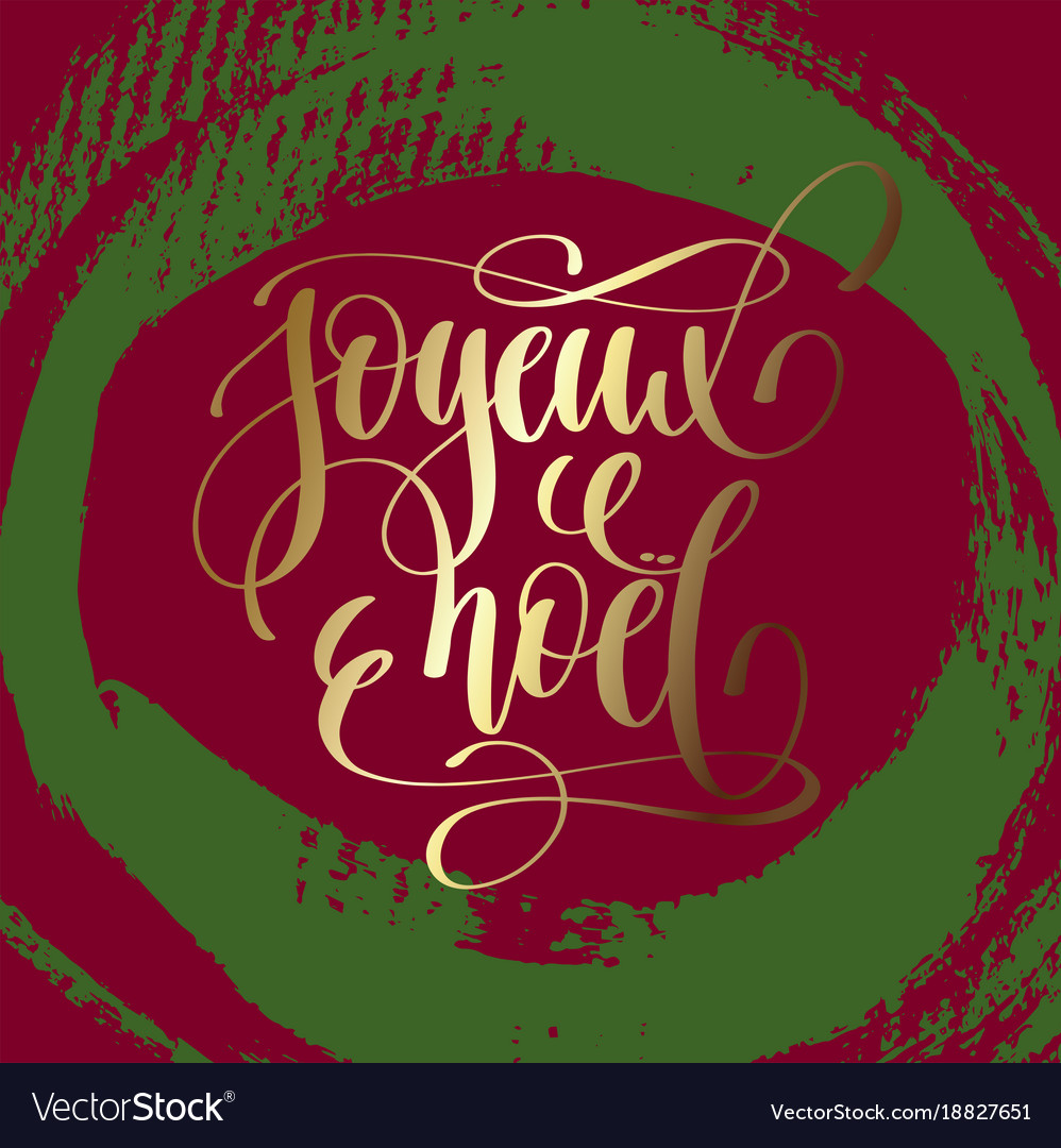 joyeux noel merry christmas in french language vector image
