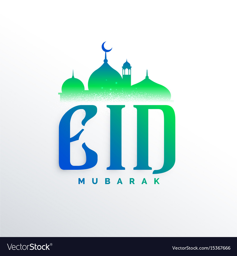 Elegant eid mubarak festival greeting background