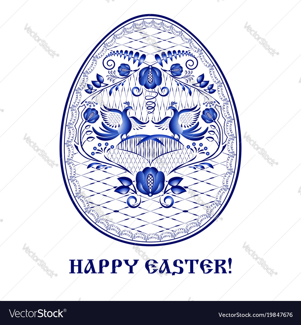 Happy easter greeting card with blue floral