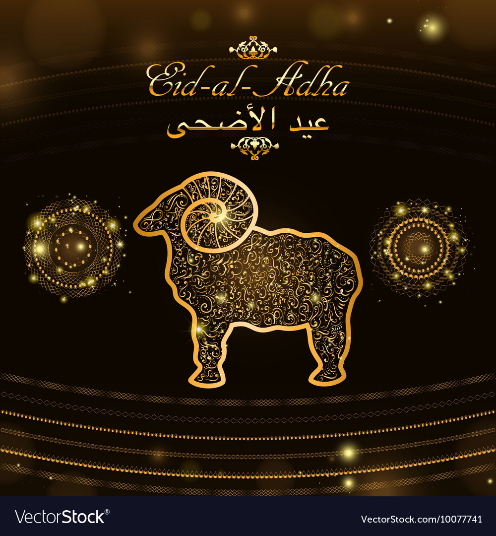 Greeting Card For Eid Al Adha With Sheep Vector Image