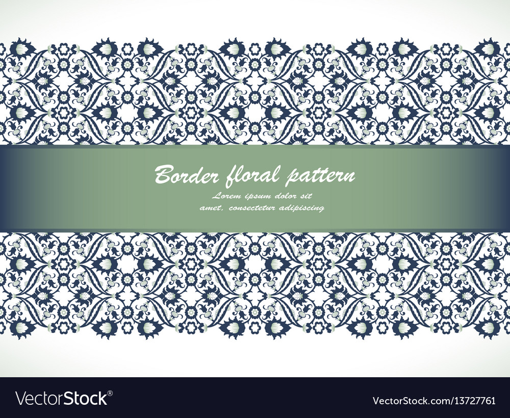 Arabesque lace damask seamless border floral