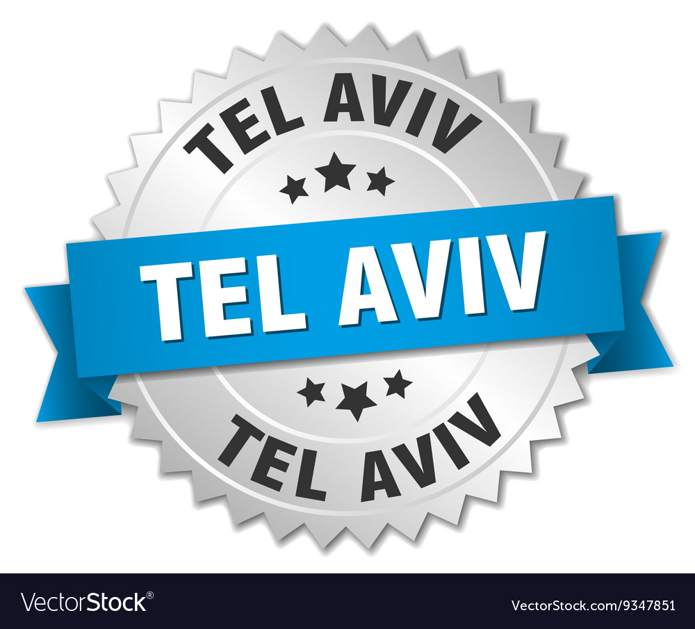 Tel Aviv round silver badge with blue ribbon