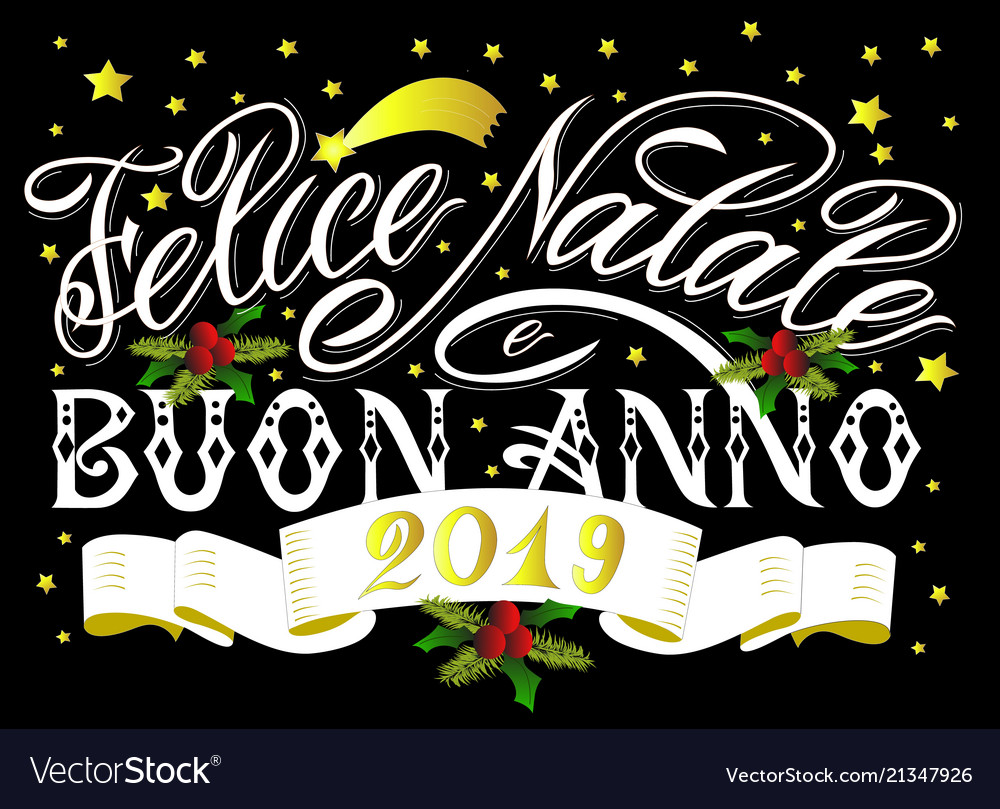 Merry Christmas And Happy New Year Greetings Text Vector Image