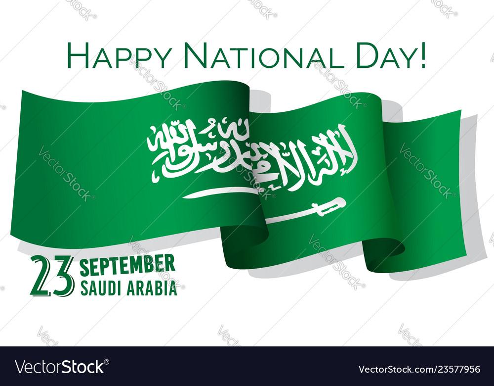 Happy national day saudi arabia congratulation