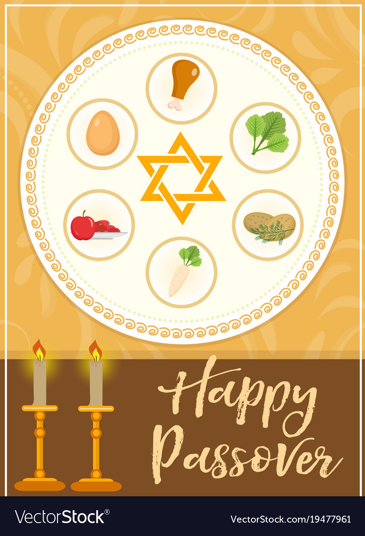 Passover Poster Invitation Flyer Greeting Card Vector Image