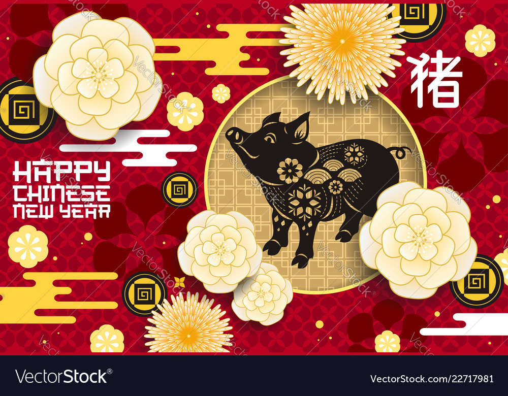 Chinese new year greeting poster pig year