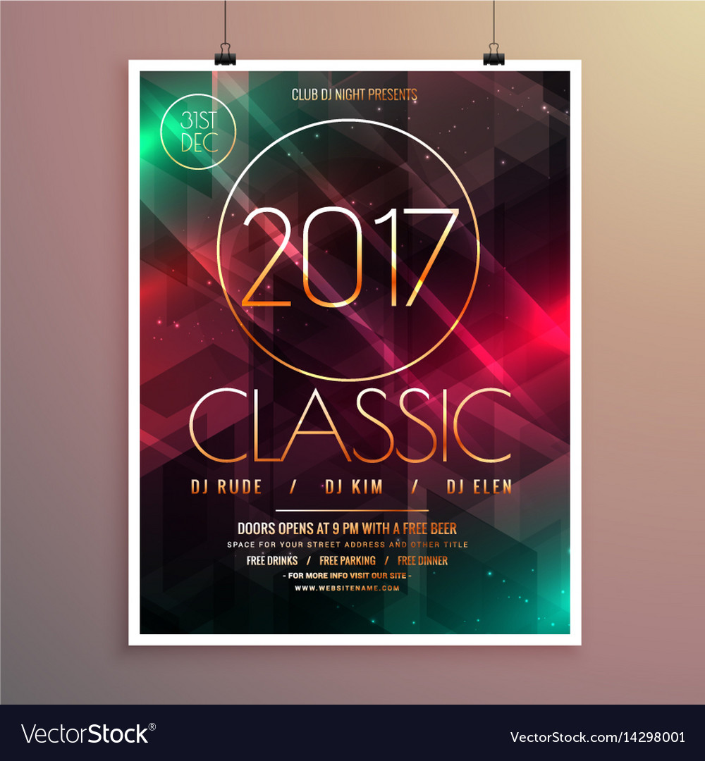 2017 New Year Party Event Flyer Template With Vector Image On Vectorstock
