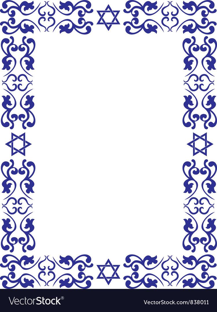 Jewish floral border