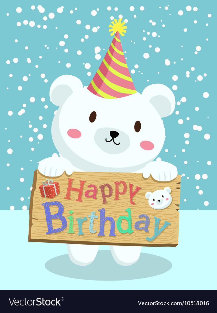 Картинки, медведи белые открытки с днем рождения