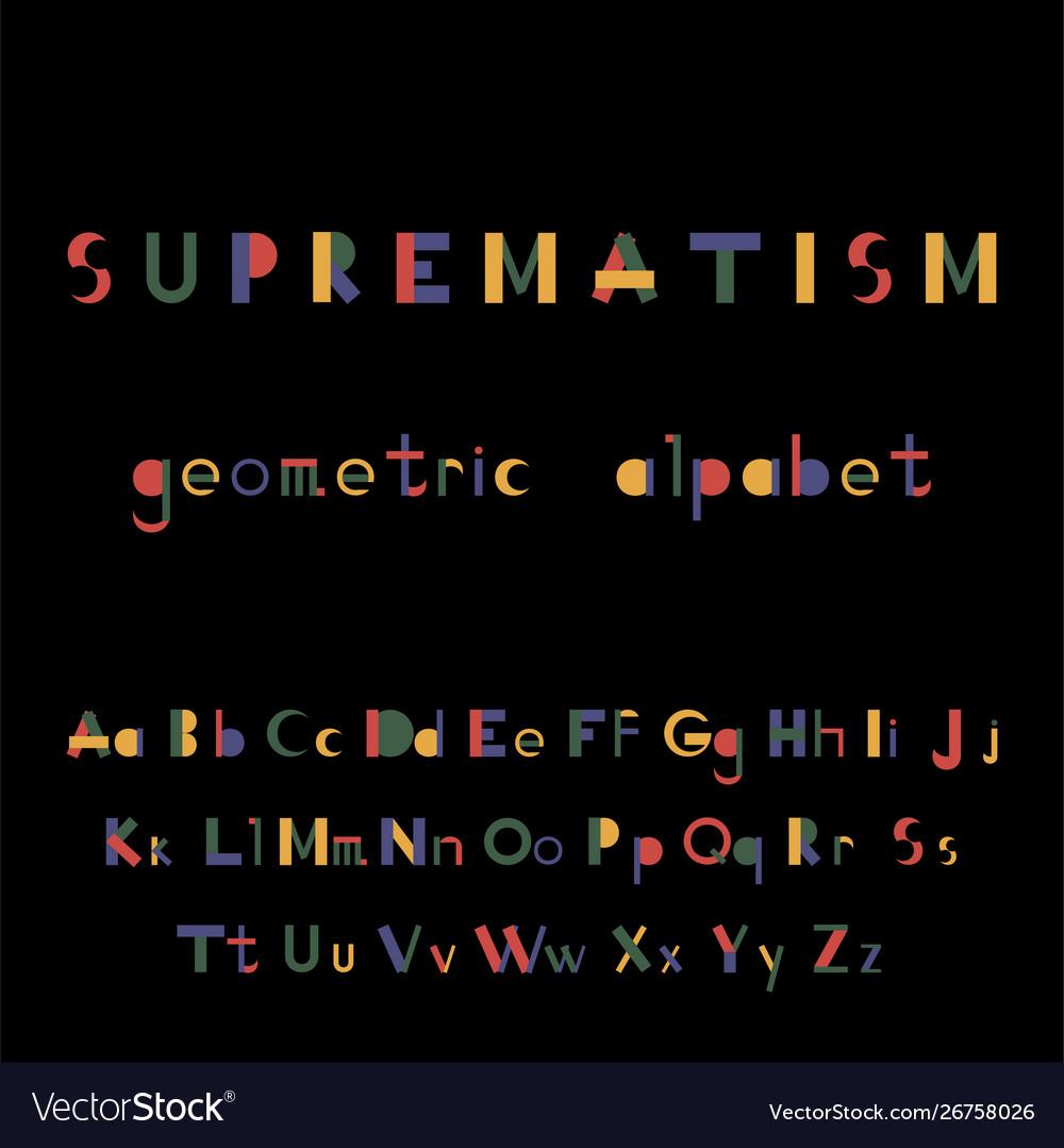 Suprematism geometric alphabet